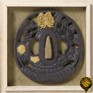 CAS Hanwei Crysanthemum Tsuba