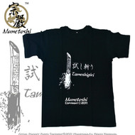 Tameshigiri Sword Cutting Cotton T-Shirt - Black - Medium