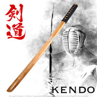 """31 """"  Wakizashi Wooden Bokken Practice Sword"""