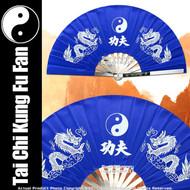 Chinese Martial Art Tai Chi Taiji Kung Fu Fighting Fan Steel Blue