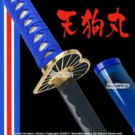 Love Aikawa Heart Anime Cosplay Weapon Fantasy Samurai Katana Sword