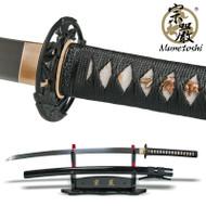 Munetoshi Hira Zukuri Handmade Samurai Sword Kata 1075 Spring Steel Razor Sharp