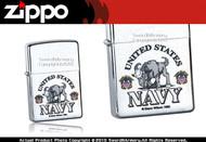 US Navy Brushed Chrome Zippo Lighter Brand New 24533