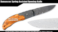 Damascus Folded Steel Folding Pocket Knife Wood Handle