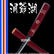 Red Shirasaya Fantasy Anime Toyako Katana Samurai Sword