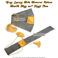 Gray Luxury Silk Samurai Katana Sword Bag w/ Kanji