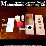 Japanese Samurai Katana Sword Maintenance Cleaning Kit 1