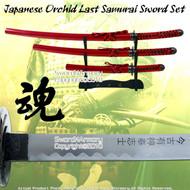 Japanese Orchid Last Samurai Katana Sword Set Daisho