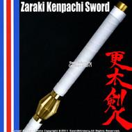 Japanese Anime Sword of Kenpachi Katana