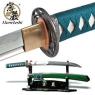 2nd Gen Kiku Munetoshi DH Forge Folded Steel Unokubi Wakizashi Samurai Sword