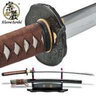 Munetoshi Ryu Forge Folded 1095/1055 Steel Katana Samurai Sword