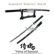 Last Samurai Japanese Sword Katana Samurai