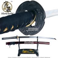 Handmade Munetoshi Mokko T10 Iaido Katana Samurai Sword BR Factory Second