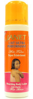 Janet Bleaching Body Lotion 16 oz / 500 ml