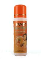 Janet Caro+ Body Lotion 16 oz / 500 ml