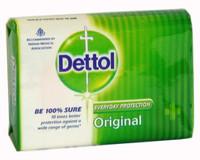 Dettol Original Soap 2.5 oz / 75 g