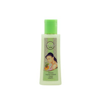 New Light Cleanser Facial Lotion 3.33oz/100ml