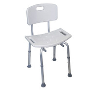 Adjustable Height Shower Stool With Backrest