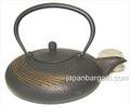 Black Cast Iron Teapot w/ Ripple 24oz