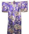 Japanese Women's Kimono Robe w/ Sakura Dynasty