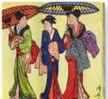 Japanese Geisha Paper Wallet Bi-Fold #06