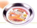 Japanese Pizza Cake Baking Pan 20cm