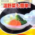 Japanese Microwave Dim Sum Vegetable Steamer