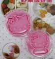 Sanrio Hello Kitty Vegetable Cutter Bento Mold