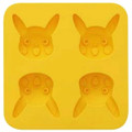 Silicon Pokemon Pikachu Sponge Cake Mold Set of 4