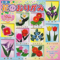 45 Sheets Japanese Origami Paper Flower Folding Set 6 Inches #9919