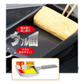 Japanese Makiyakinabe Tamago Egg Omelettes Induction Heating Pan IH