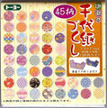 180 Sheets Japanese Origami Paper w/ Plastic Case -45 Pattern 3 Inches #3179