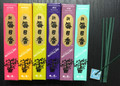 Morning Star Incense-Lotus-Mimosa-Yuzu-Gardenia-Iris-Fig