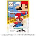 Mario Modern Color Amiibo Super Smash Bros Series