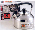 Stainless Steel Water Tea Kettle IH 5.0 Liter