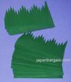 Sushi Divider Decoration Grass Baran 200pcs
