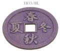 Kanji Cast Iron Teapot Trivet Blue