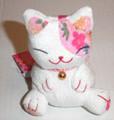 Bean Bag Lucky Cat White