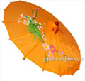 Dark Orange Transparent Chinese Parasol 22in