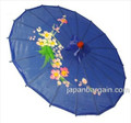 Blue Asian Parasol 22in