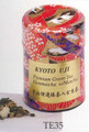 Premium Grade Green Tea Genmaicha w/ Matcha