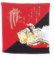 Japanese Furoshiki Gift Wrapping Cloth #P144-RB