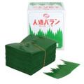 Sushi Grass Baran Garnish Short 1000pcs