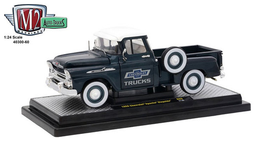 1958 Chevrolet Apache Stepside Truck 1/24 Scale By M2 Machines 40300-60A