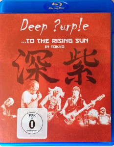 DEEP PURPLE ...To The Rising Sun In Tokyo 2015 18-track Blu-ray NEW/SEALED