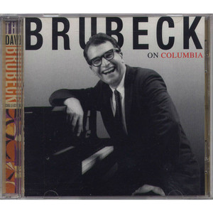 DAVE BRUBECK - The Dave Brubeck Collection Sampler (CD ALBUM)