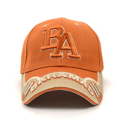 Bahamas Brown & Beige 3D Embroidered Baseball Cap, Hat EBC10305