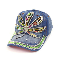 "Bling Studs ""Plant"" Denim Cap"