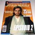 Star Wars Mexico Fan Club Insider Magazine #4