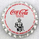 1978 Star Wars Canada Coca-Cola C-3PO Metal Bottle Cap, Unused